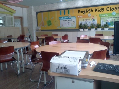 English Classroomat Seoul Sincheon Elementary