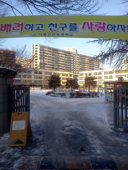 Seoul Sincheon Elementary on a winter's day