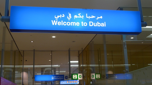 Teaching in UAE: What happens when you arrive?